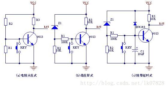 欠压复位电路分立元件的设计