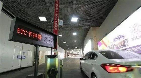 村田RFID标签车辆管理中的应用