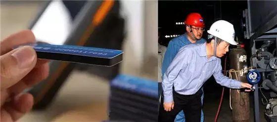 村田RFID标签在资产管理的应用