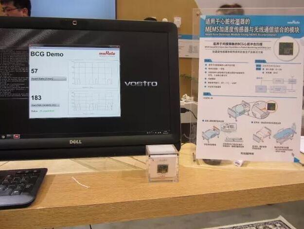 村田的BCG心率监测睡眠监测方案